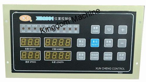 Xuncheng Length Control XC2001 For Plastic Bag Machine